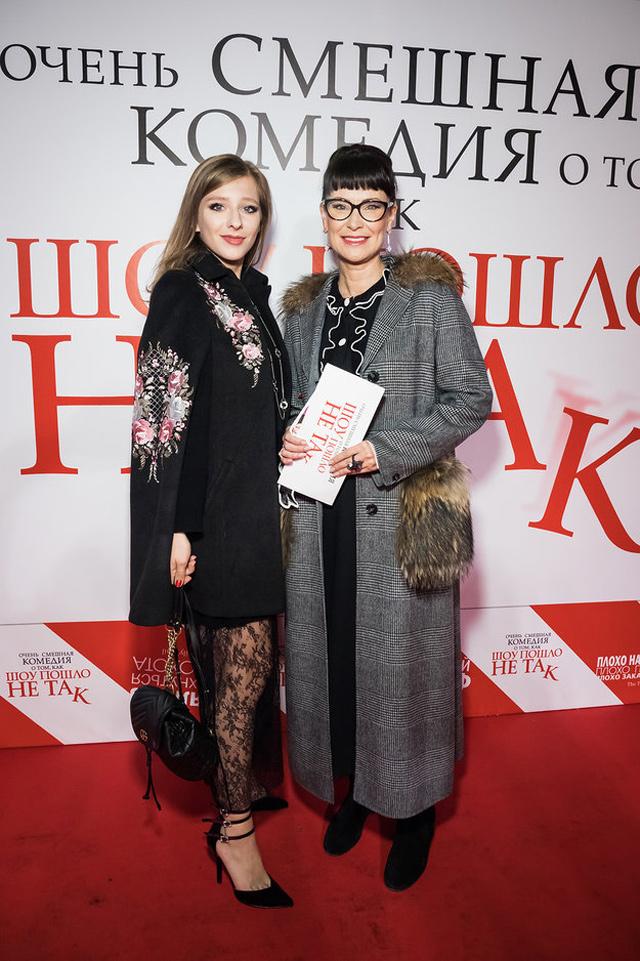 Лиза Арзамасова и Нонна Гришаева.