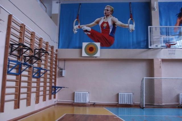Партийный проект «Единой России» «Детский спорт».