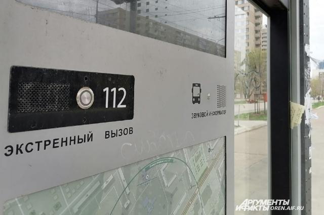 Некоторые умные остановки в Оренбурге так и не перешли от работы в тестовом режиме к полноценному.
