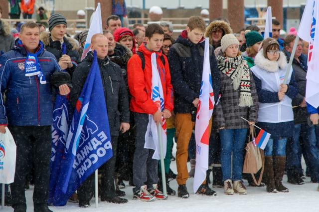 Минута молчания в Ханты-Мансийске.