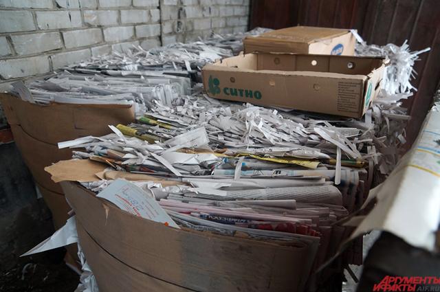 Пункты приема мусора на переработку