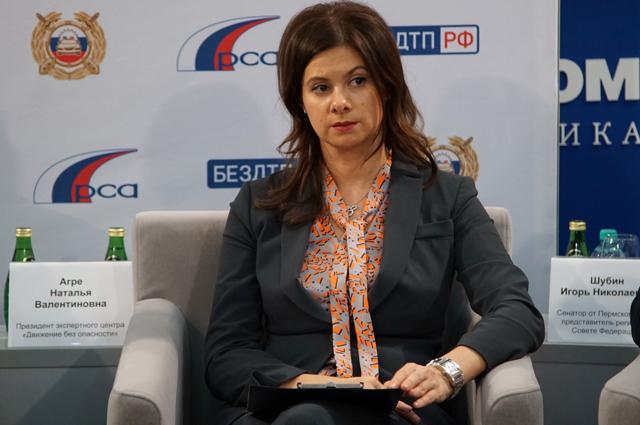 президент экспертного центра «Движение без опасности» Наталья Агре