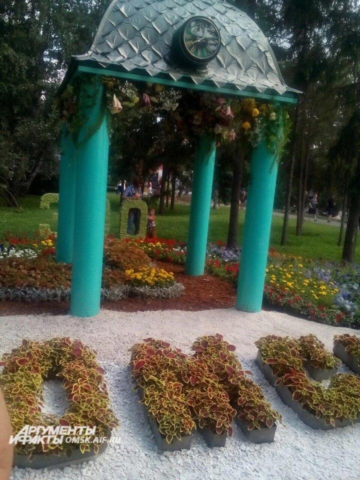 «Флора» проходит в Омске на протяжении последних 65 лет.