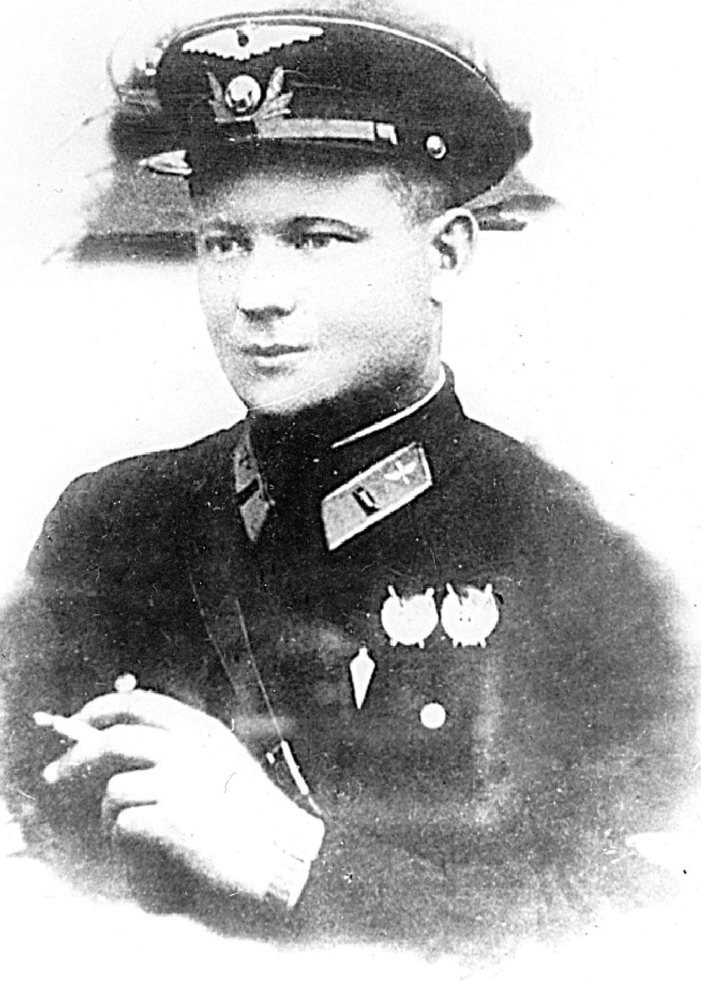 Лётчик накануне Великой Отечественной войны.