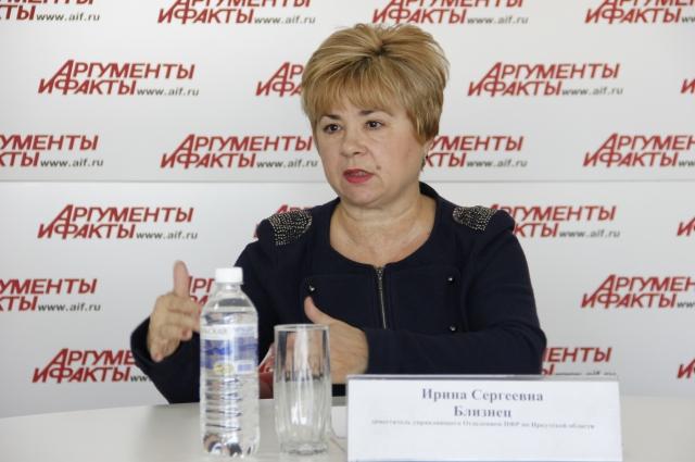 Ирина Близнец.