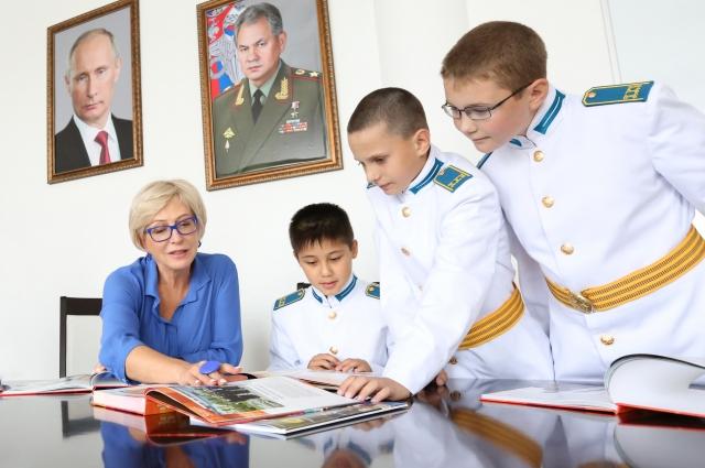 Татьяна Машковская с кадетами.