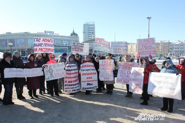 Участники митинга приехали в Казань из других городов, несмотря на 20-градусный мороз.