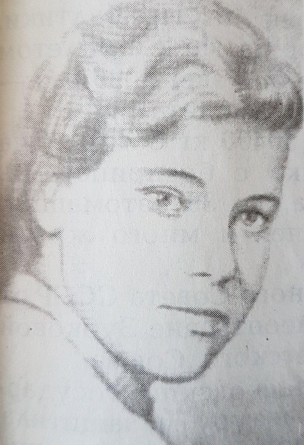 Герой Советского Союза Антонина Зубкова.