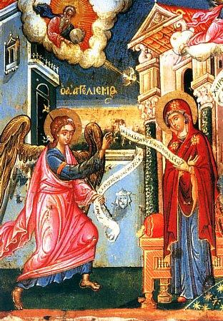 Благовещение, XVIII век, Патмос