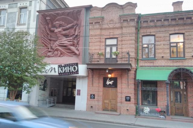 Кинотеатр с более чем 100-летней историей.