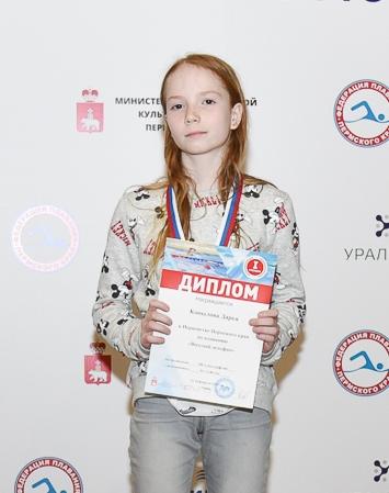 среди девушек сильнейшей оказалась Дарья Копылова (Оса).