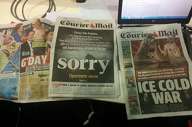 Обложки местных газет