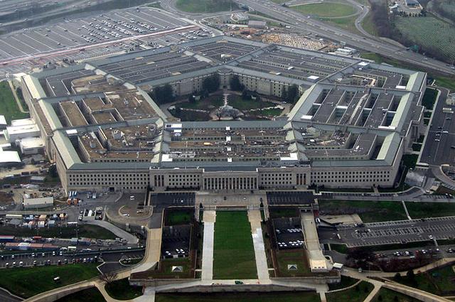 Пентагон (вид 2008 года)
