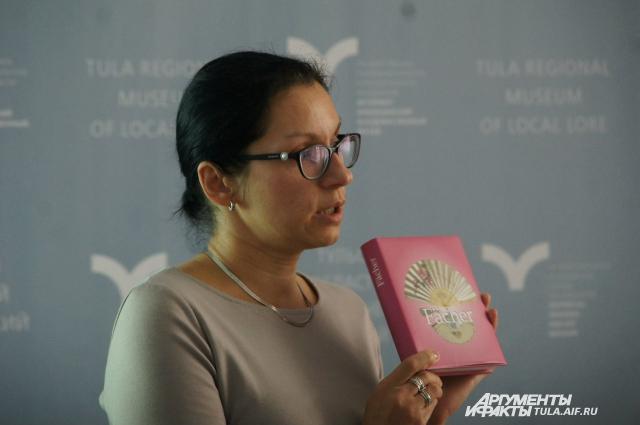 Светлана Юркевичене.