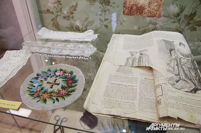 В Иркутске выписывали журналы мод и шили наряды по французским выкройкам.