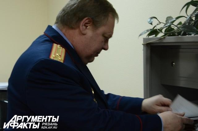 Объем уголовного дела по коррупции в рязанской УГИБДД — более 80 томов.