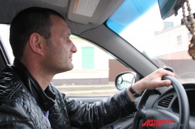 Александр Бобров.