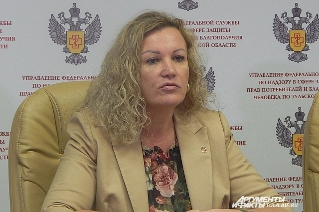 Ольга Аванесян
