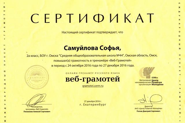 125 рублей за год стоит участие в этом конкурсе.