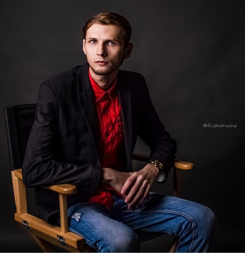 Александр Романуша