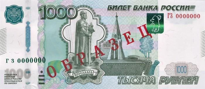 Банкнота 2010 года.