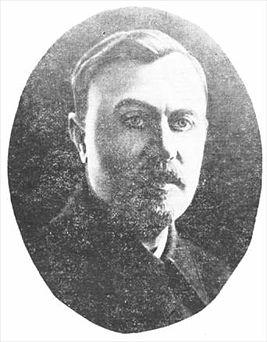 Станислав Очаповский
