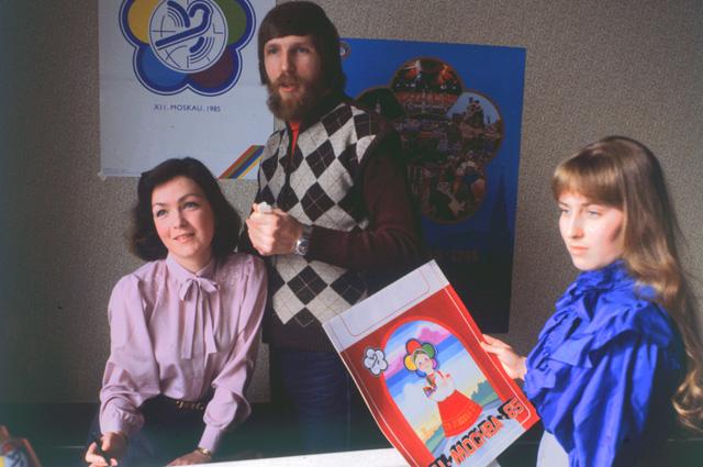Создатели образа «Катюши» в 1985 году.