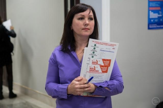 Заместитель руководителя учебного центра холдинга «Афанасий» Наталья Иванова