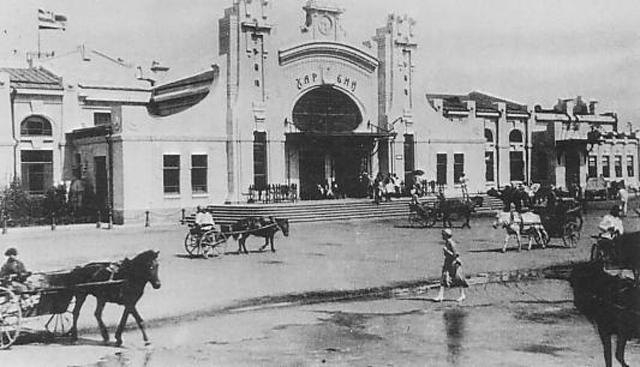 Китайско-Восточная железная дорога. Станция в Харбине.