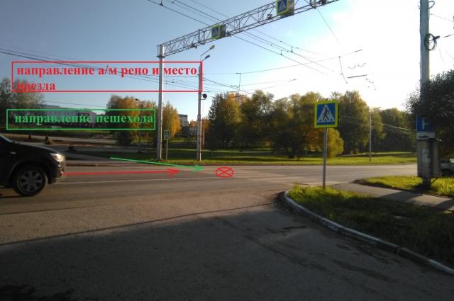 ДТП произошло на улице Свердлова.
