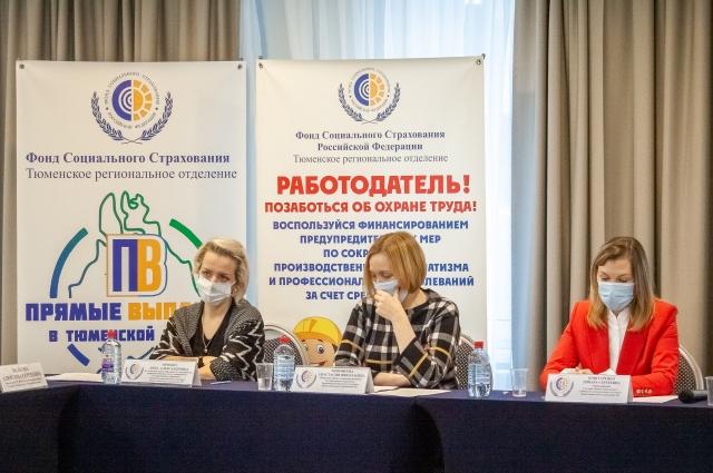 И. о. начальника отдела информатизации Тюменского регионального отделения «Фонда социального страхования» Анны Иримко (слева).