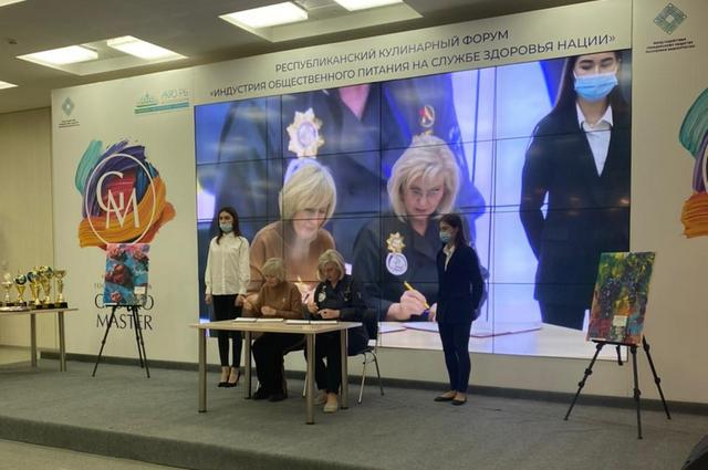 На форуме GASTRO MASTER подписали соглашение с ассоциацией кулинаров и отельеров республики Татарстан