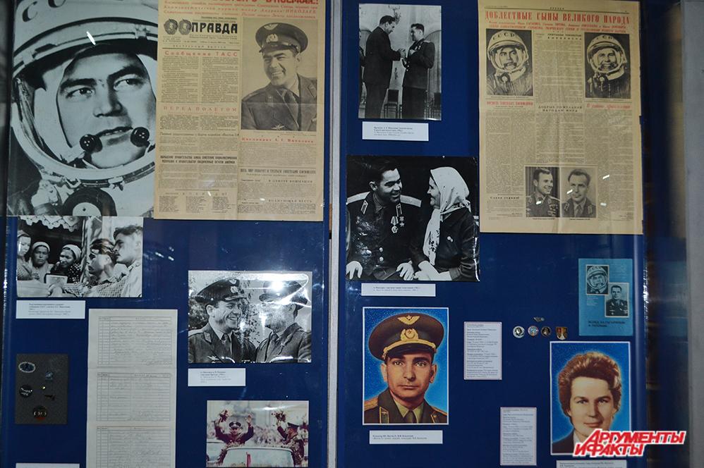 музей космонавтики, Мариинский Посад