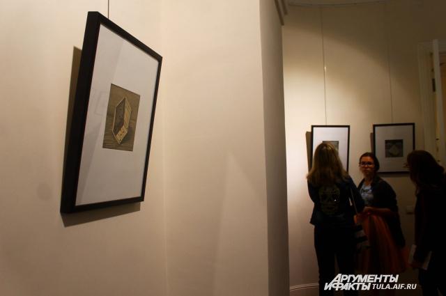 Выставка «Геометрия нонсенса»