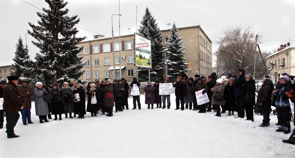 На фото участники митинга
