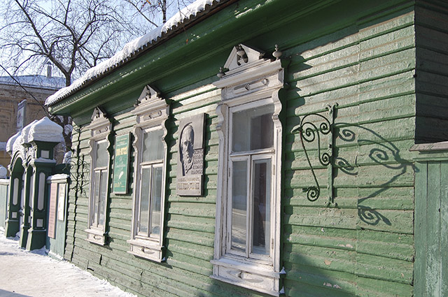 Дом Салтыкова-Щедрина на Вятке сохранился. Сейчас там располагается музей.