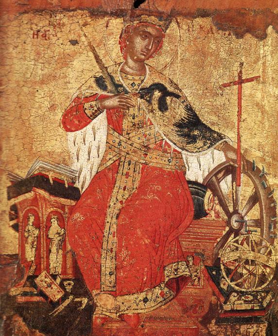 Великомученица Екатерина.