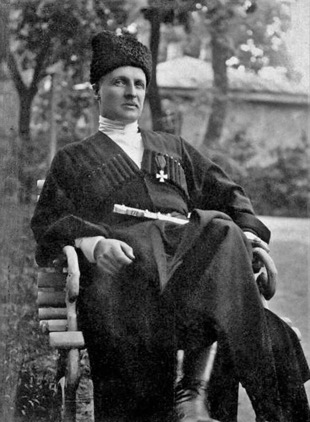 Павел Скоропадский.