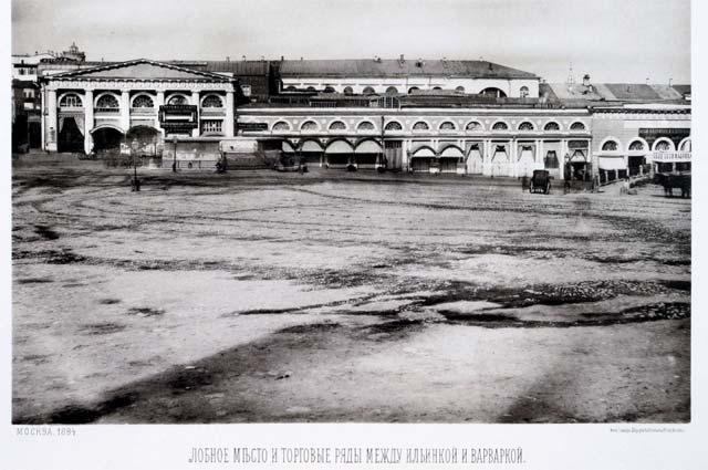Покрытие Красной площади в 1884 году.