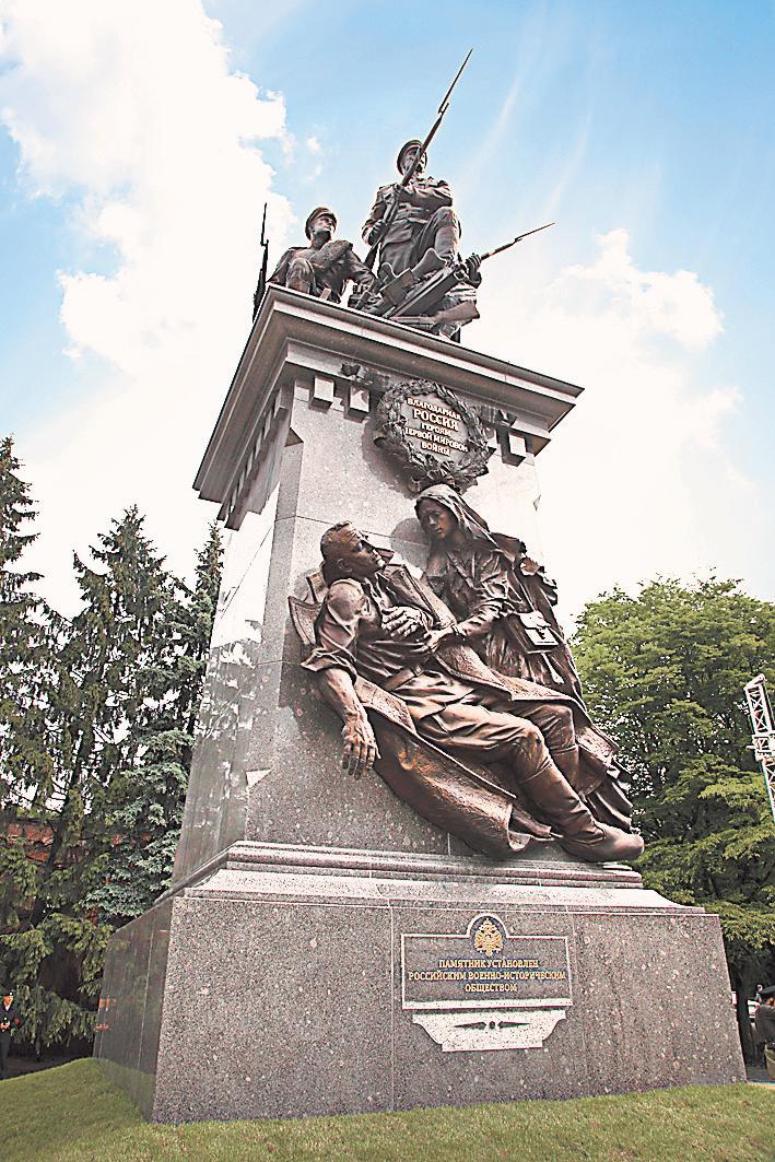 Памятник героям Первой мировой войны. Калининград, май 2014 г