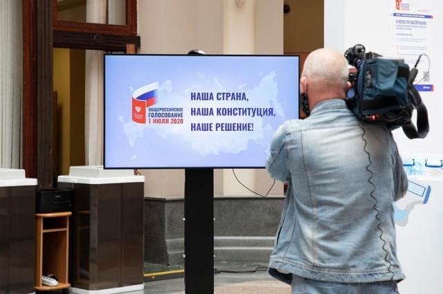 В Тюменской области голосование по поправкам в Конституцию будет безопасным.