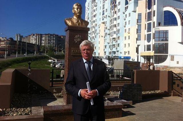 Памятник Сталину открыли липецкие коммунисты.