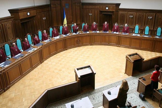 В суде отметили, что статья 368-2 УК Украины создает предпосылки для нарушения конституционных прав человека