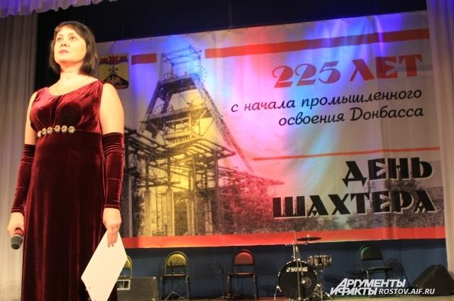 Во многих городах Ростовской области проходят празднования по случаю Дня шахтера.