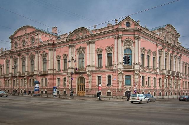 Здесь жил один из убийц Распутина.