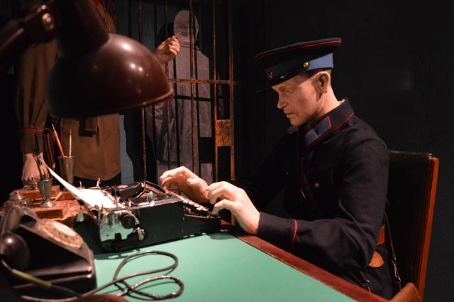 История музея начинается с 1940-х годов.