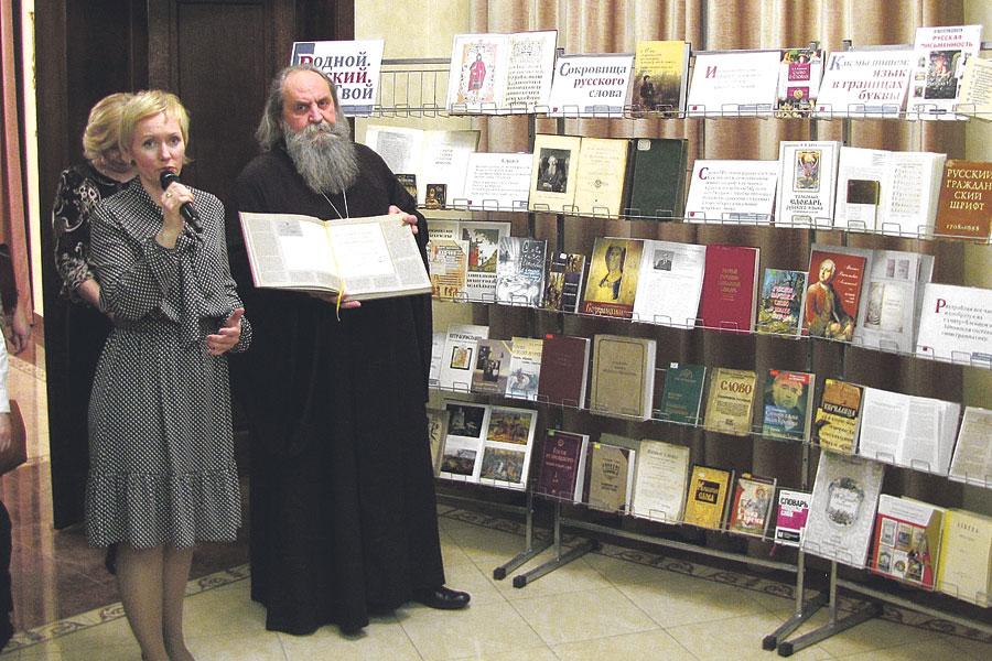 Уникальное издание  «Слова о полку Игореве» на книжной выставке.
