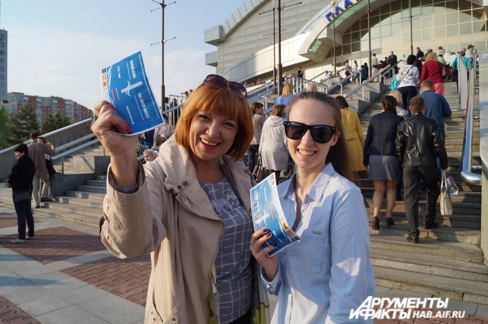 Счастливые обладатели билетов на фестиваль, которые разыграл «АиФ-Дальинформ» для наших читателей.