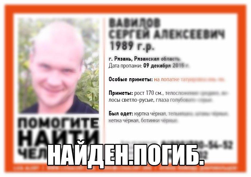 Около года родственники искали мужчину, который пропал 9 декабря в Соколовке.