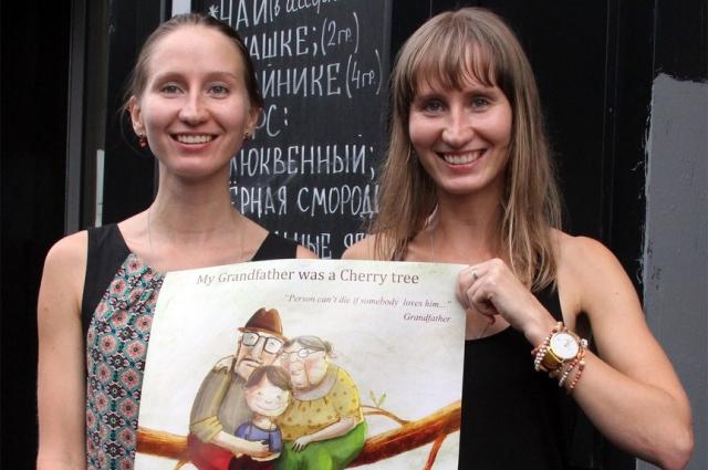 Ольга и Татьяна гордятся проделанной работой.